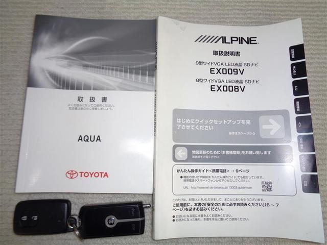 G G's フルセグ メモリーナビ DVD再生 バックカメラ ETC(20枚目)