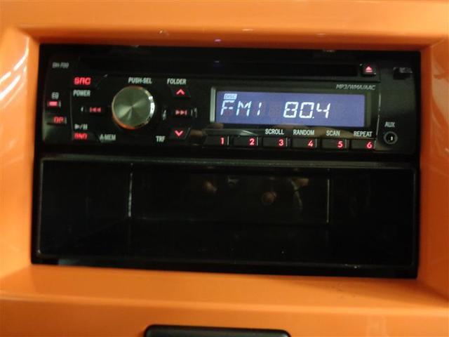 オーディオラジオ・AM・FM・CD