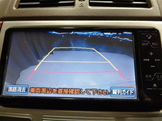 「トヨタ」「イプサム」「ミニバン・ワンボックス」「北海道」の中古車9