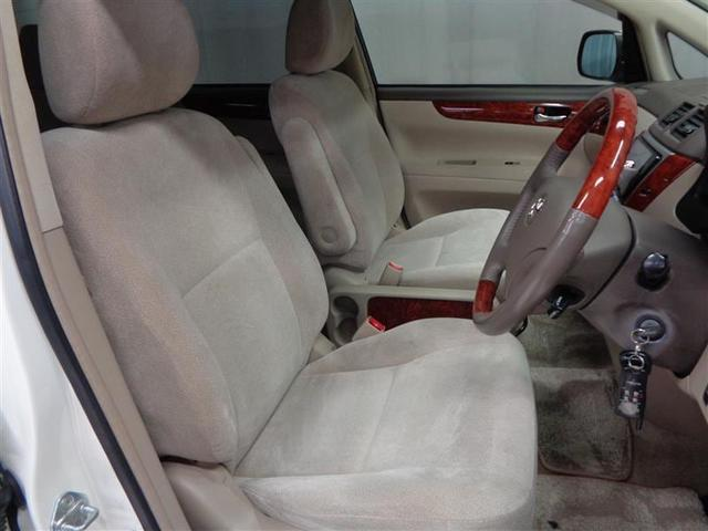 「トヨタ」「イプサム」「ミニバン・ワンボックス」「北海道」の中古車14