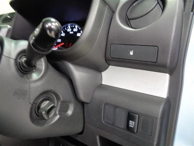 カスタム X 4WD(11枚目)