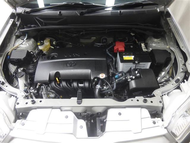 UL 4WD(18枚目)