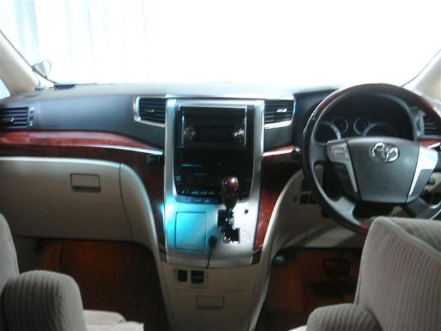 2.4V 4WD・ローダウン・スマートキー・両側電動スライドドア・パワーシート・HDDナビ・バックカメラ(4枚目)