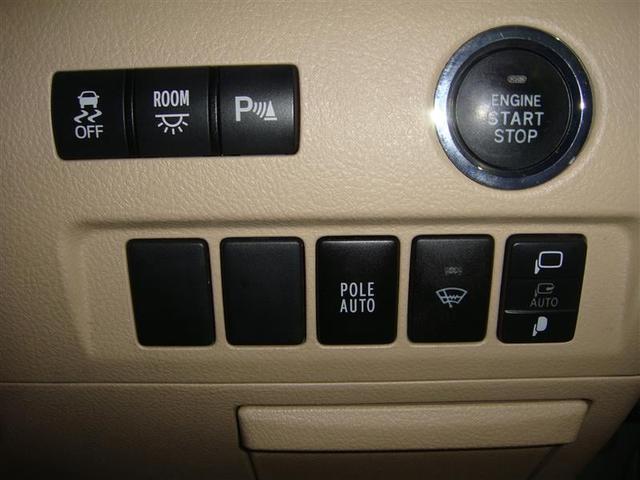 2.4V 4WD・ローダウン・スマートキー・両側電動スライドドア・パワーシート・HDDナビ・バックカメラ(5枚目)