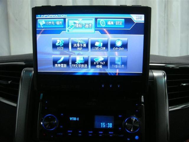 2.4V 4WD・ローダウン・スマートキー・両側電動スライドドア・パワーシート・HDDナビ・バックカメラ(7枚目)