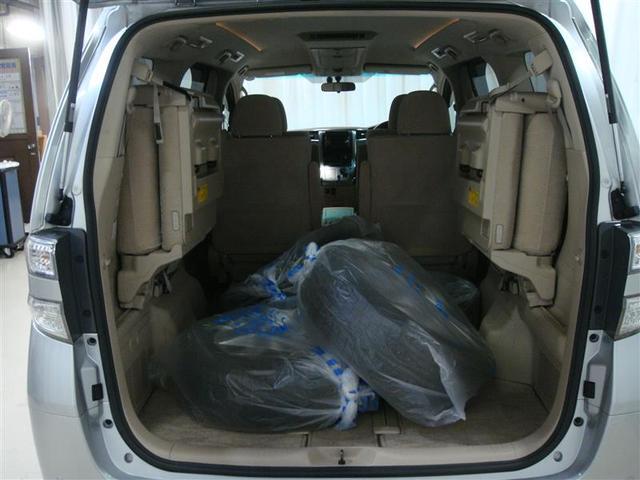 2.4V 4WD・ローダウン・スマートキー・両側電動スライドドア・パワーシート・HDDナビ・バックカメラ(16枚目)