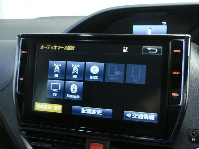 Gi 4WD・寒冷地仕様・スマートキー・アイドリングストップ・3列シート・両側電動スライドドア・メモリーナビ・バックカメラ・ETC(7枚目)