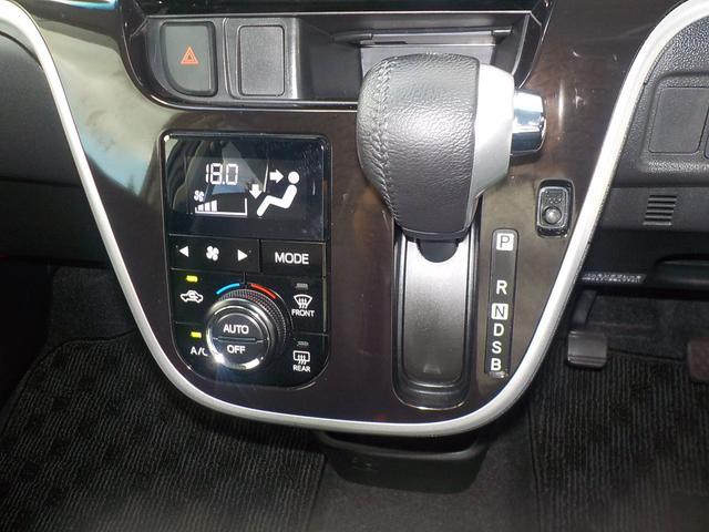 カスタム RS ハイパーSAIII(11枚目)