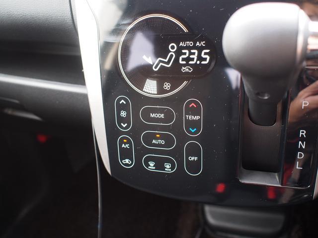 オートエアコンはタッチパネル式。スマートに操作できます。