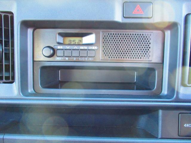AM/FMラジオがついています。