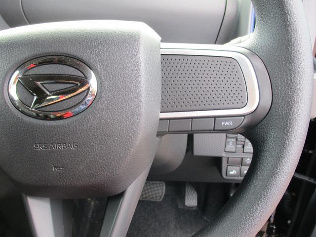 エンジンのモードを切り替えるPWRスイッチは、操作しやすい手元の位置にあります。