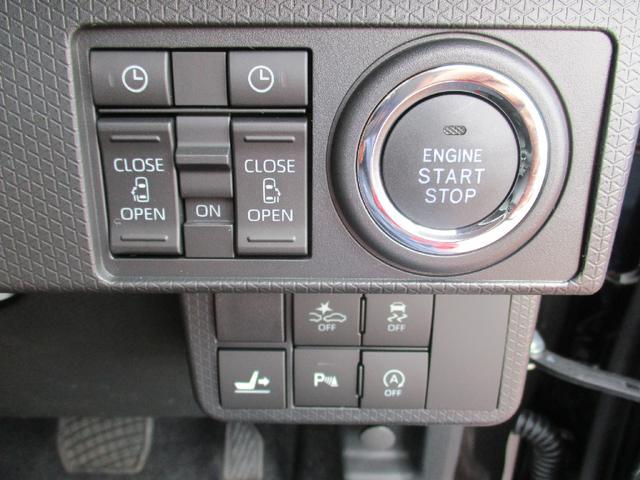 エンジンはボタンひとつでスマートに始動できます。スライドドアは左右とも電動。運転席のスイッチでも開閉でき便利です。