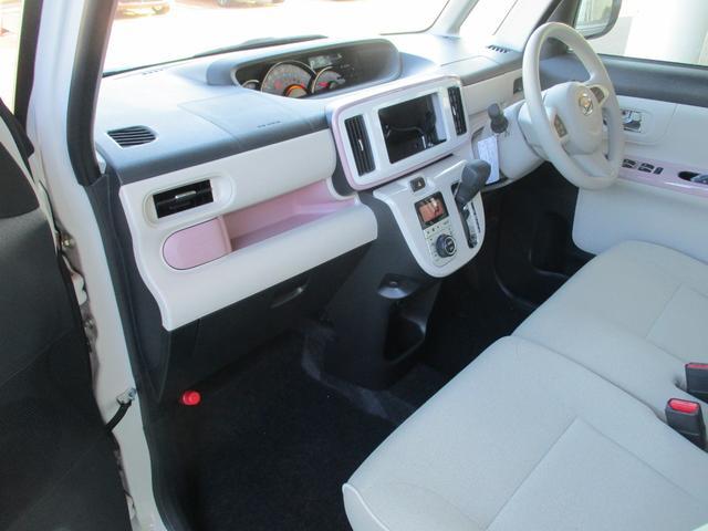 GメイクアップVS SAIII 4WD スマートアシスト 両側パワースライドドア LEDヘッドライト アイドリングストップ VSC(横滑り抑制機能) プッシュスタート オーディオレス オートエアコン オートライト 運転席シートヒーター(10枚目)