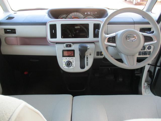 GメイクアップVS SAIII 4WD スマートアシスト 両側パワースライドドア LEDヘッドライト アイドリングストップ VSC(横滑り抑制機能) プッシュスタート オーディオレス オートエアコン オートライト 運転席シートヒーター(15枚目)