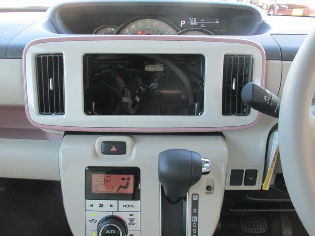 GメイクアップVS SAIII 4WD スマートアシスト 両側パワースライドドア LEDヘッドライト アイドリングストップ VSC(横滑り抑制機能) プッシュスタート オーディオレス オートエアコン オートライト 運転席シートヒーター(17枚目)