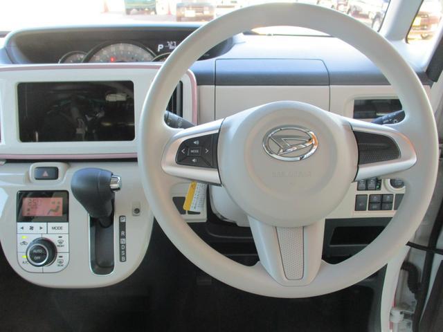 GメイクアップVS SAIII 4WD スマートアシスト 両側パワースライドドア LEDヘッドライト アイドリングストップ VSC(横滑り抑制機能) プッシュスタート オーディオレス オートエアコン オートライト 運転席シートヒーター(21枚目)