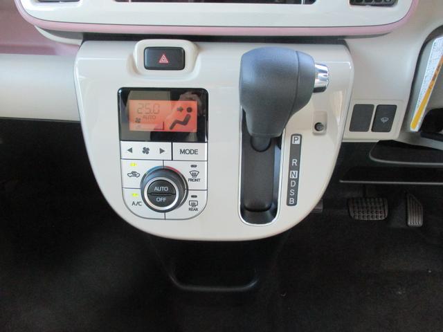 GメイクアップVS SAIII 4WD スマートアシスト 両側パワースライドドア LEDヘッドライト アイドリングストップ VSC(横滑り抑制機能) プッシュスタート オーディオレス オートエアコン オートライト 運転席シートヒーター(22枚目)
