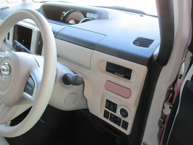 GメイクアップVS SAIII 4WD スマートアシスト 両側パワースライドドア LEDヘッドライト アイドリングストップ VSC(横滑り抑制機能) プッシュスタート オーディオレス オートエアコン オートライト 運転席シートヒーター(26枚目)