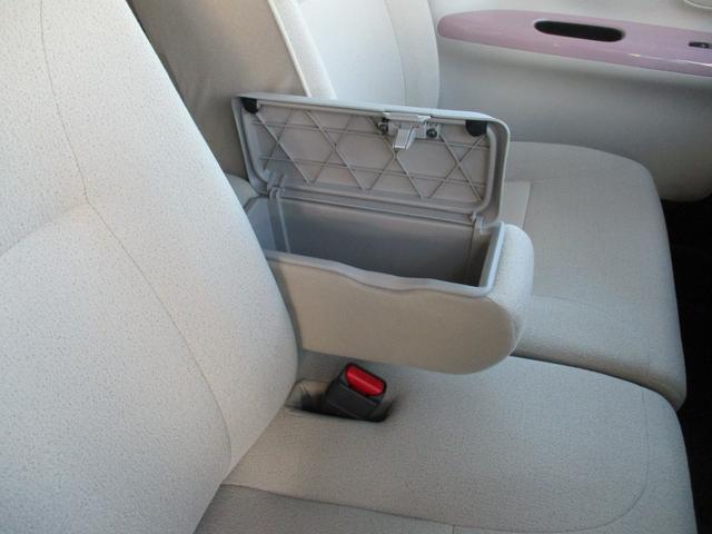 GメイクアップVS SAIII 4WD スマートアシスト 両側パワースライドドア LEDヘッドライト アイドリングストップ VSC(横滑り抑制機能) プッシュスタート オーディオレス オートエアコン オートライト 運転席シートヒーター(29枚目)