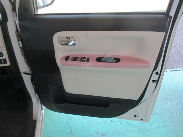 GメイクアップVS SAIII 4WD スマートアシスト 両側パワースライドドア LEDヘッドライト アイドリングストップ VSC(横滑り抑制機能) プッシュスタート オーディオレス オートエアコン オートライト 運転席シートヒーター(32枚目)