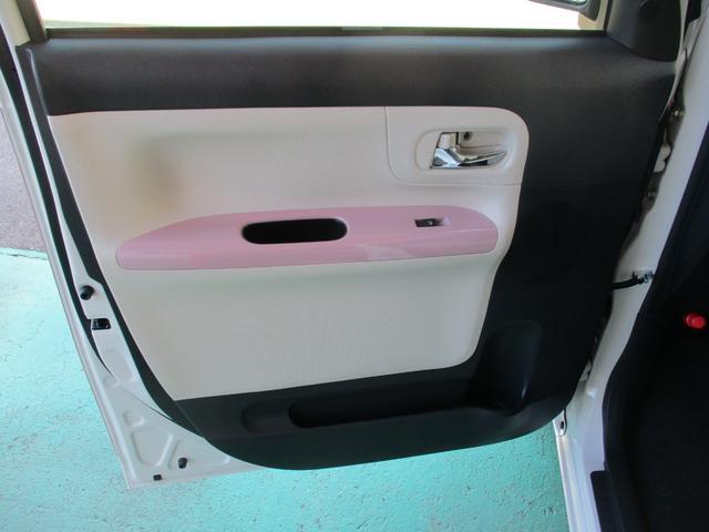GメイクアップVS SAIII 4WD スマートアシスト 両側パワースライドドア LEDヘッドライト アイドリングストップ VSC(横滑り抑制機能) プッシュスタート オーディオレス オートエアコン オートライト 運転席シートヒーター(33枚目)