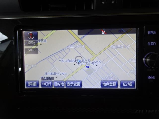 「トヨタ」「オーリス」「コンパクトカー」「北海道」の中古車10
