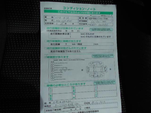 150X 4WD フルセグ メモリーナビ DVD再生 ミュージックプレイヤー接続可 ETC ワンオーナー 記録簿(8枚目)
