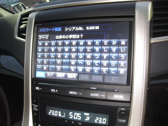 「トヨタ」「ヴェルファイア」「ミニバン・ワンボックス」「北海道」の中古車13