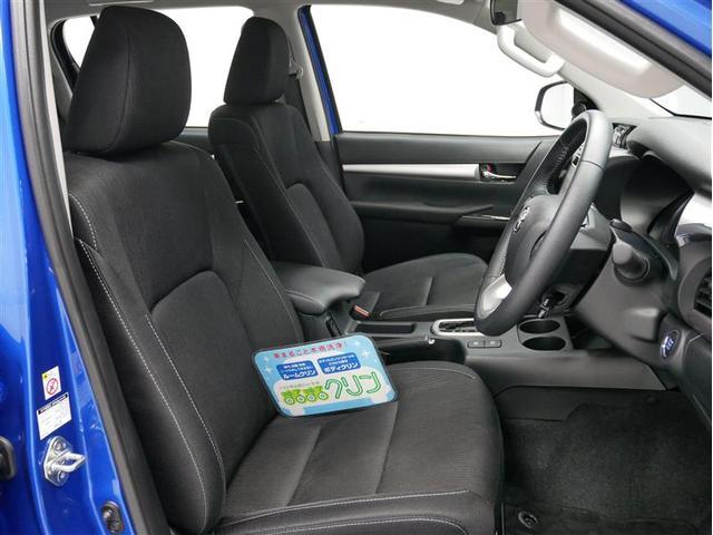 「トヨタ」「ハイラックス」「SUV・クロカン」「北海道」の中古車4