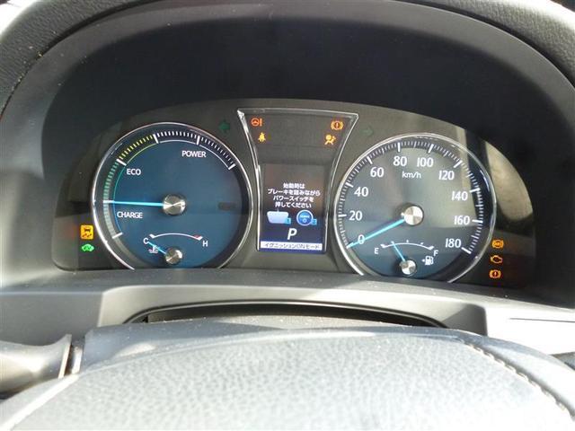 「トヨタ」「クラウンハイブリッド」「セダン」「北海道」の中古車8