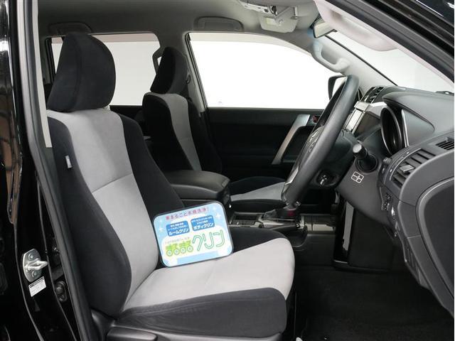 当社自慢・トヨタ高品質Car洗浄『まるまるクリン』施工済みです◎内外装はもちろん、エンジンルームや下回りもピッカピカ☆他にもご希望の画像などございましたら、お気軽にお問い合わせ下さい!