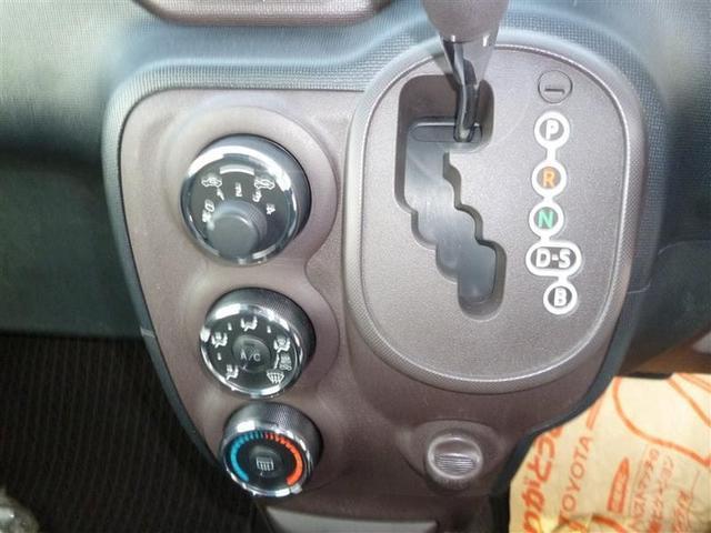 1.5F 4WD メモリーナビ フルセグTV  バックカメラ(8枚目)