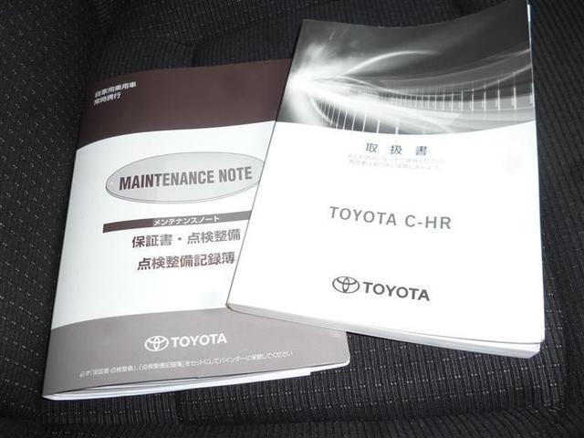 トヨタ C-HR