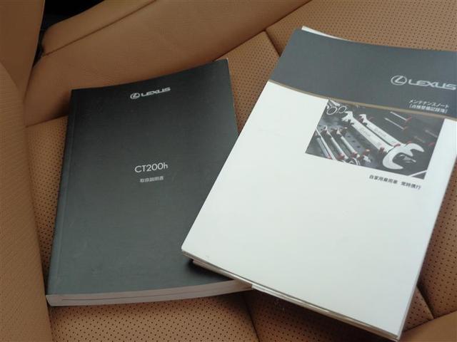CT200h バージョンL(6枚目)