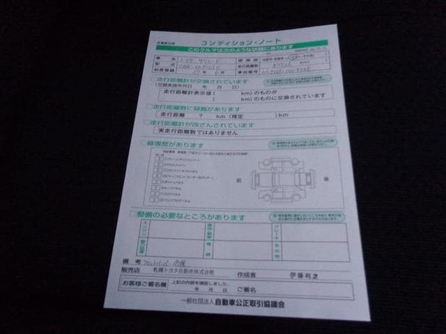 UL-X/4WD(18枚目)