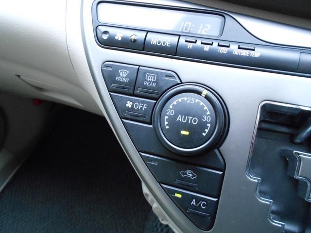 L 4WD バックモニター スマートキー 寒冷地仕様(9枚目)
