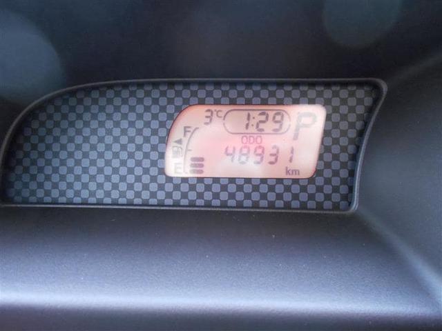 「トヨタ」「ポルテ」「ミニバン・ワンボックス」「北海道」の中古車14