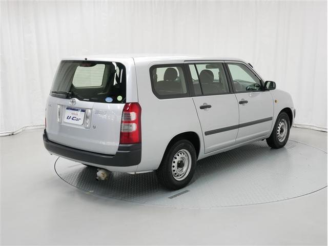 「トヨタ」「サクシードバン」「ステーションワゴン」「北海道」の中古車3
