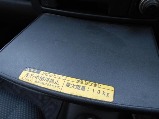 「トヨタ」「サクシードバン」「ステーションワゴン」「北海道」の中古車12
