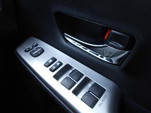 「トヨタ」「プリウスα」「ミニバン・ワンボックス」「北海道」の中古車17