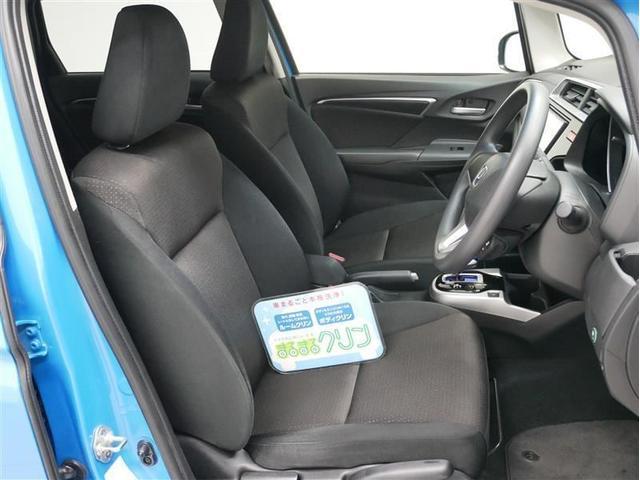 Fパッケージ ハイブリット4WD  メモリーナビ LEDヘットライト付(4枚目)