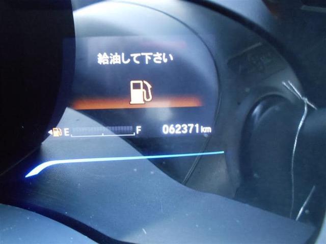 Fパッケージ ハイブリット4WD  メモリーナビ LEDヘットライト付(7枚目)