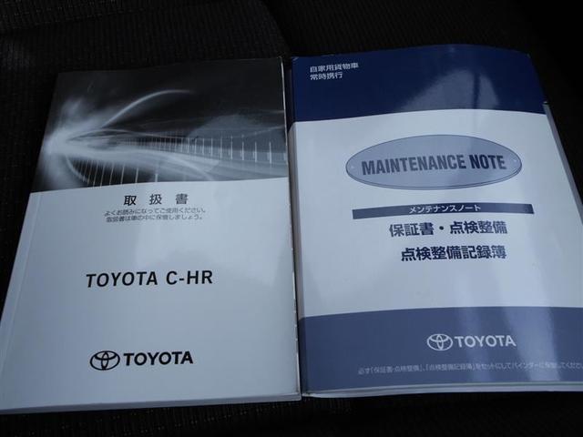 S-T 4WD 元レンタ メモリーナビ バックモニター セーフティーセンス付(17枚目)