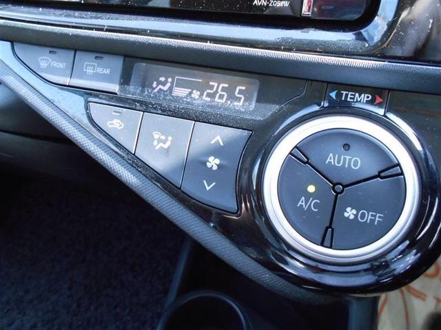 S FF車 ハイブリット メモリーナビ ワンセグTV セーフティーセンス付(11枚目)