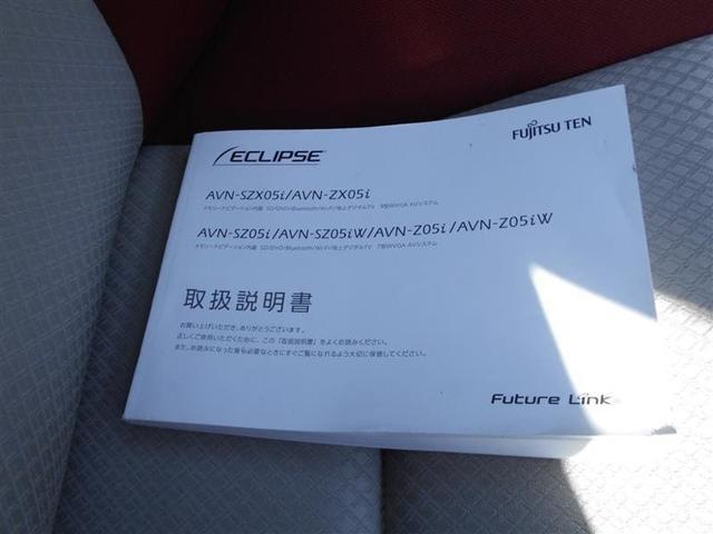 S FF車 ハイブリット メモリーナビ ワンセグTV セーフティーセンス付(17枚目)