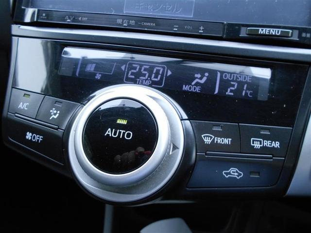 S FF車 メモリーナビ バックモニター フルセグTV HIDヘットライト付(12枚目)