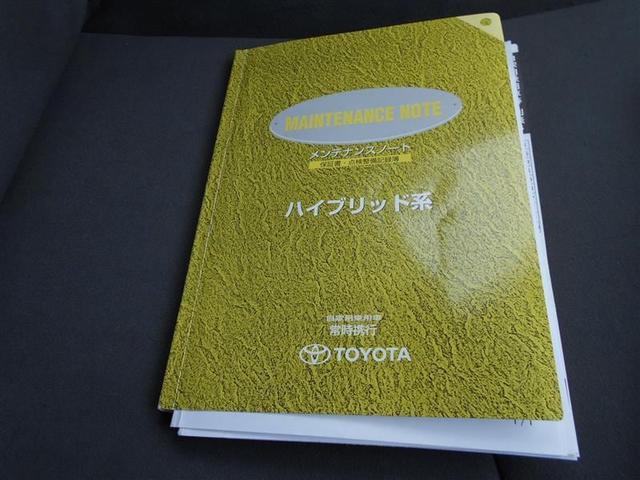 S FF車 メモリーナビ バックモニター フルセグTV HIDヘットライト付(23枚目)