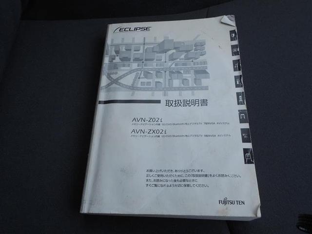 S FF車 メモリーナビ バックモニター フルセグTV HIDヘットライト付(25枚目)