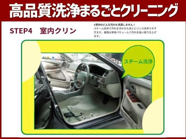 S FF車 メモリーナビ バックモニター フルセグTV HIDヘットライト付(34枚目)