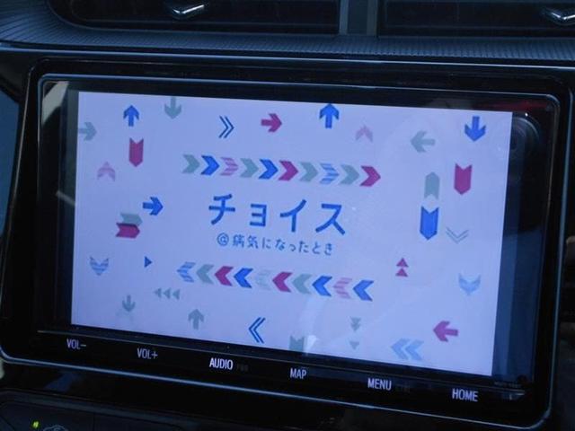 S FF車 TCナビ バックモニター フルセグTV(12枚目)
